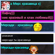 Мерсади
